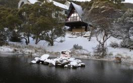 Moonbah, Thredbo - 4BD/3BA/12 Guests