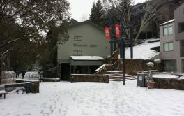 Mowamba Apartments, Thredbo