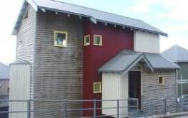Timber Top, Hotham