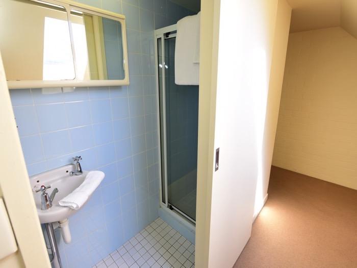 Rainbow, Thredbo - Bathroom